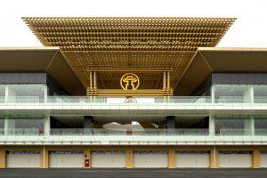 Pitbuilding Vietnam Grand Prix